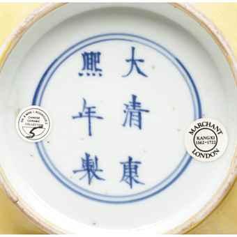 kangxi marked bowl