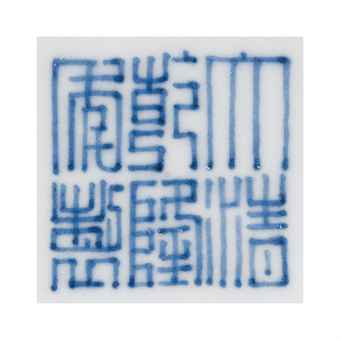 qianlong reign mark on chinese vase