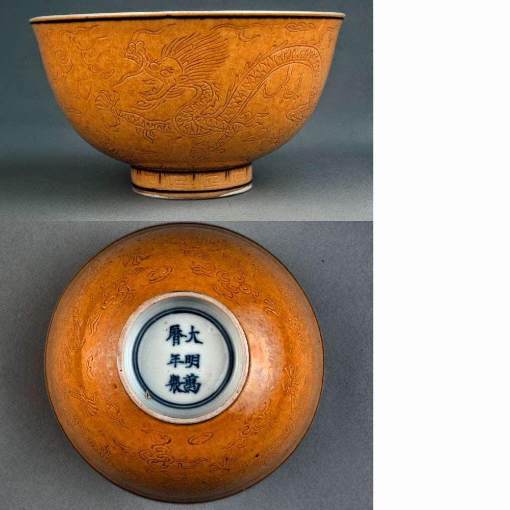 chinese wanli mark and period bowl