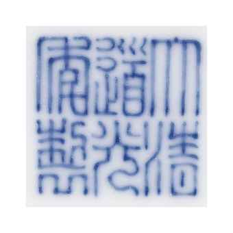 daoguang blue square seal mark