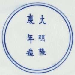 longqing-1