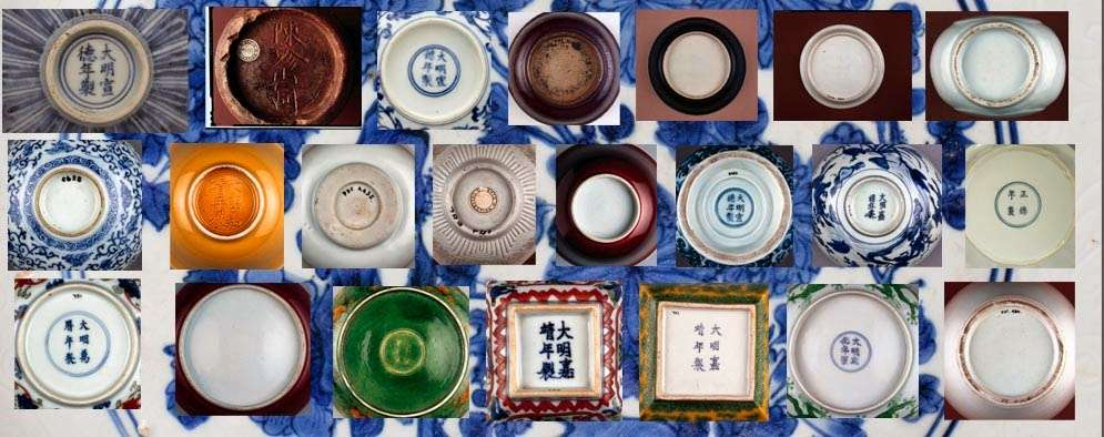 Chinese Porcelain Reign Marks An Introduction Asian Studies