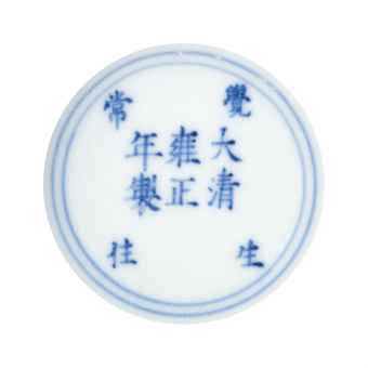 youngzheng mark and period seal