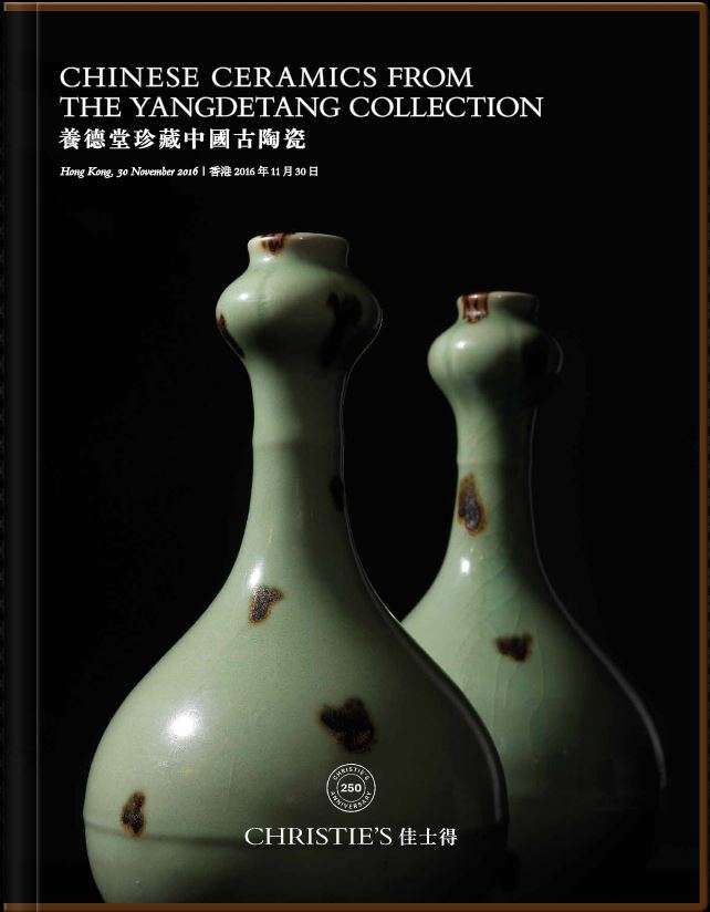 asian art auction |  early chinese ceramics