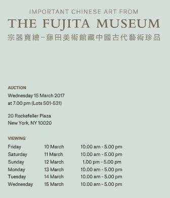 Fujita collection Auction