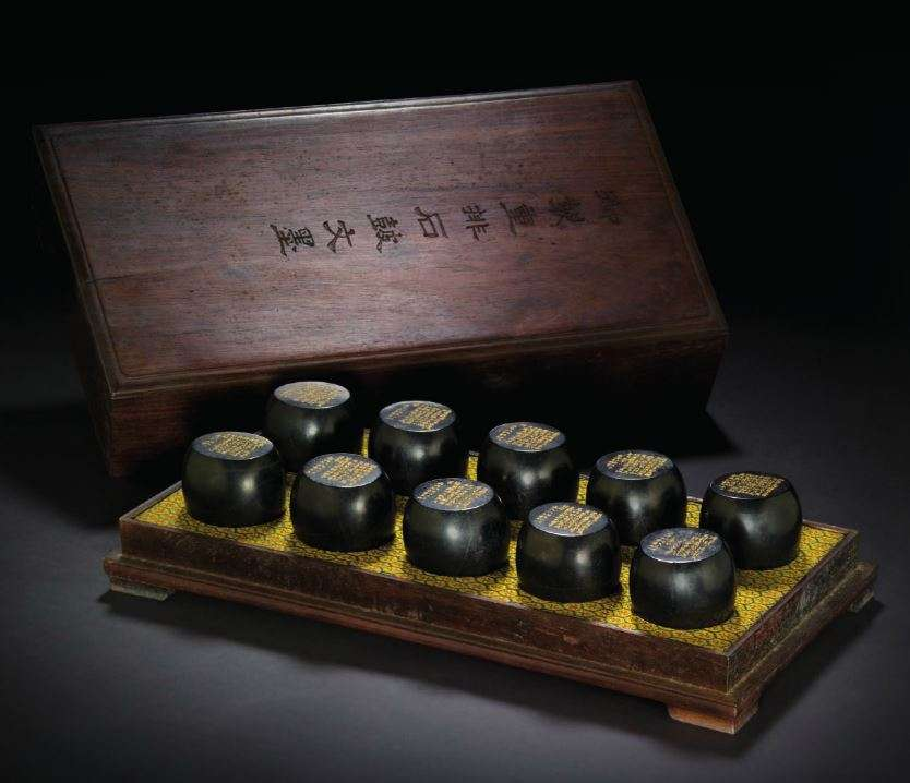 A SET OF TEN IMPERIAL INK CAKES QIANLONG PERIOD