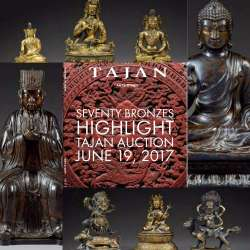 Seventy Bronzes Highlight Tajan Auction June 19, 2017 | Chinese Art News