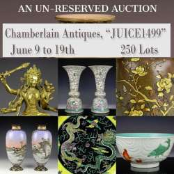 Chamberlain Asian Art-Antiques-Auctioneers | New England