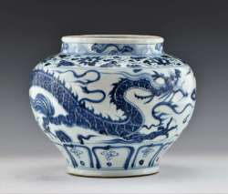 Authentic Chinese Porcelain
