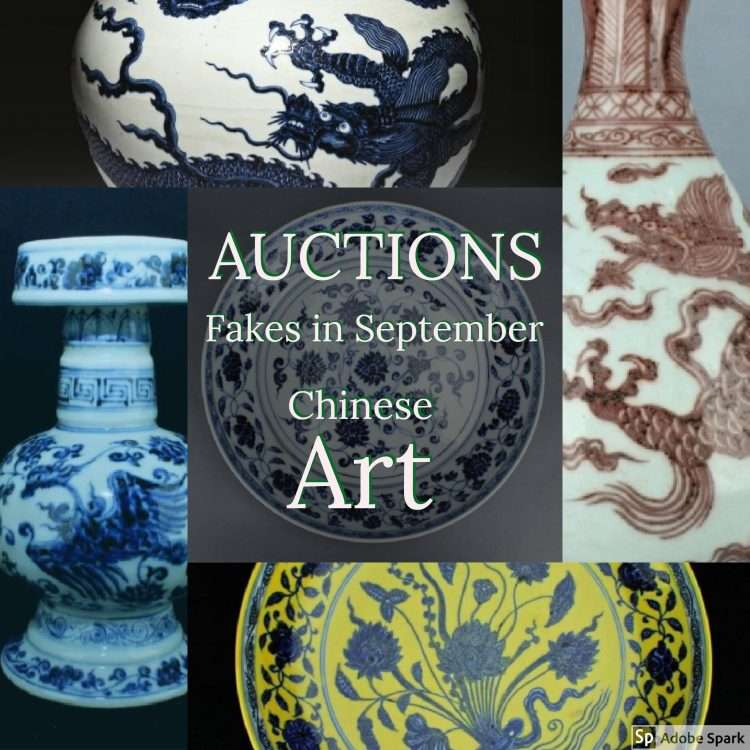 Mega International Auctions More Chinese Fakes