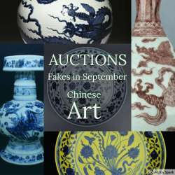 Mega International Auctions More Chinese Fakes To Avoid | Opinion