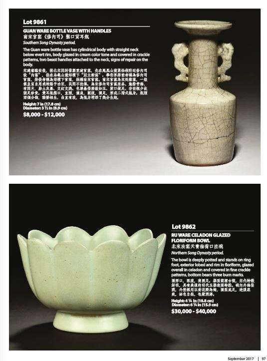 Reproduction Ru Wares Chinese