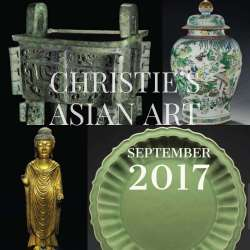 Christies Auctions of Chinese and Asian Art This September | News