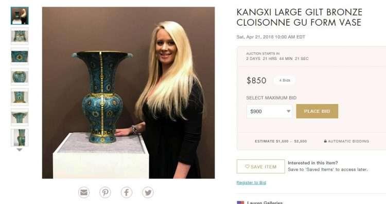 Lauren Gallery fake Kangxi cloisonne vase