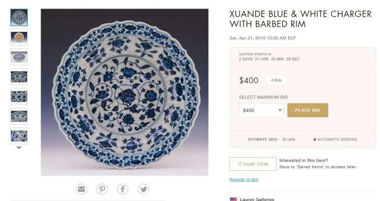 Fake Xuande porcelain at Lauren Gallery