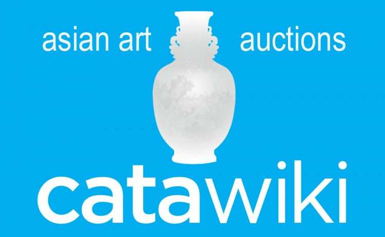 Chinese And Asian Art Auctions On Catawiki Art Antiques