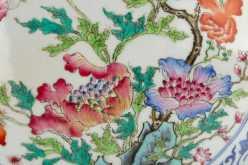 Qianlong Fake 2 a