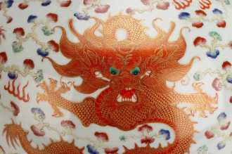Qianlong Fake 3a