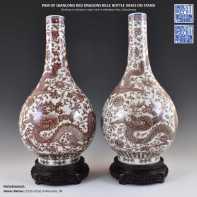 Qianlong Fake 6