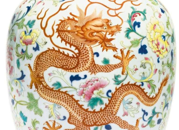 Jiaqing Dragon Vase
