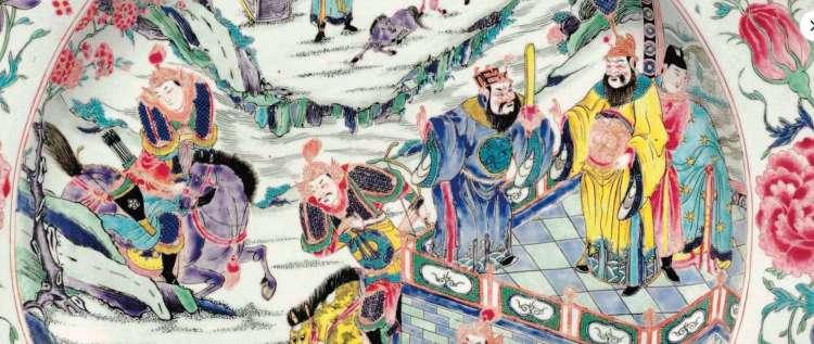 Kangxi Famille Rose plate