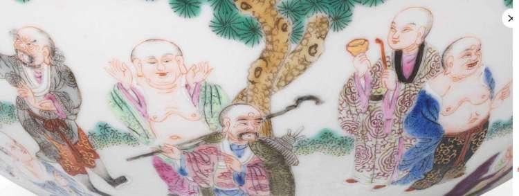 Xianfeng famille rose bowl