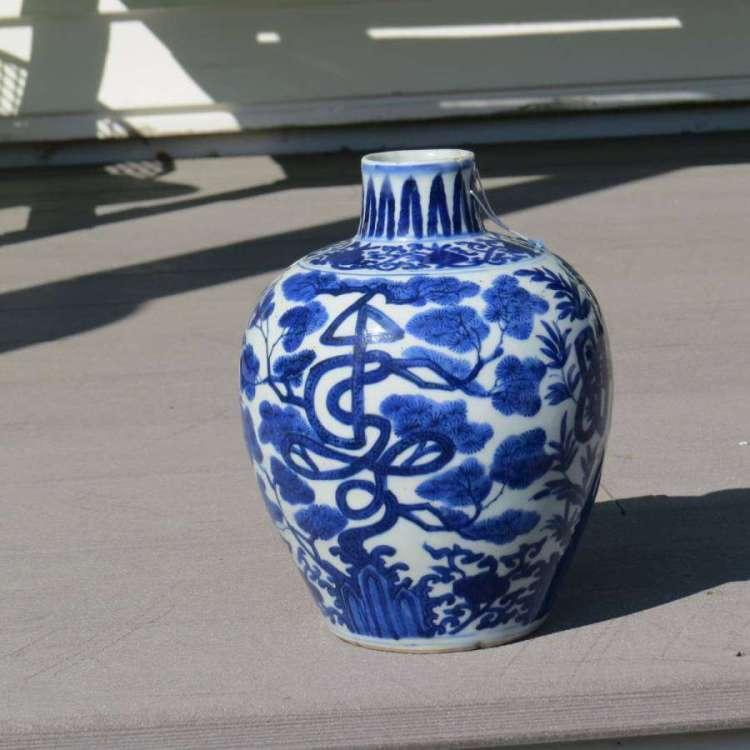 eBay Asian Antique Auction Listings