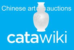catawiki chinese art