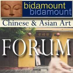 Asian Art Forum