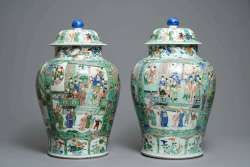 liveauctioneers kangxi porcelain