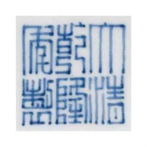 qianlong reign mark