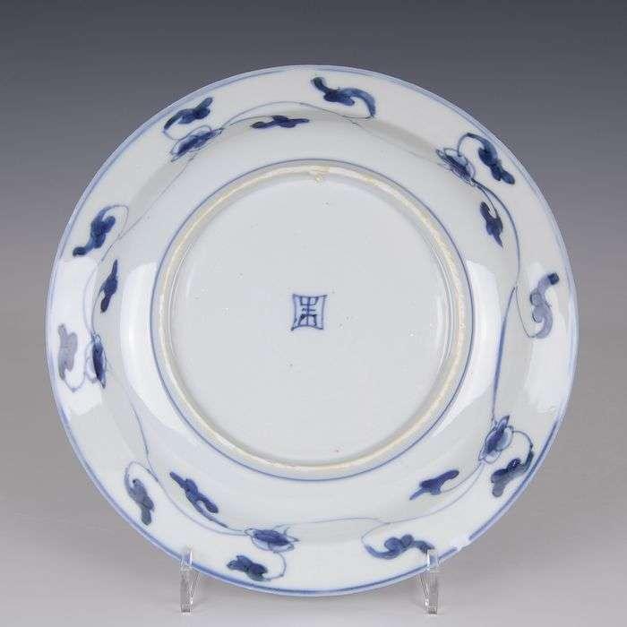 back arita plate