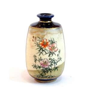 Fine Antique Japanese Cobalto Blue Satsuma Vase