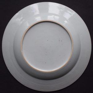 Antique Chinese porcelain plate first half of 18th C Yongzheng / Qianlong #583