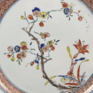 Famille Rose porcelain plate – Kangxi(1662-1722)