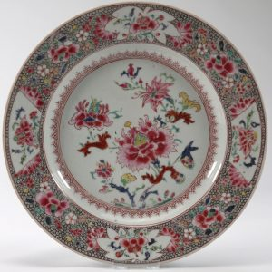 Antique 18thC c1745 Qianlong Famille Rose Chinese Qing Porcelain Plate
