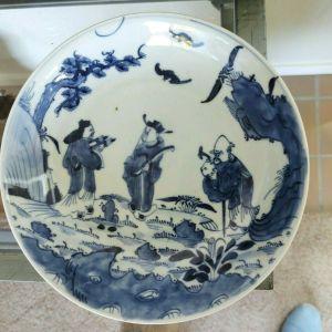 Chinese 18th century Bleu de Hue Bowl Vietnamese market with Immortals