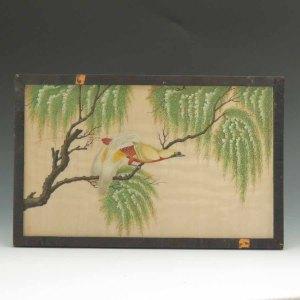 20ème.c Chinese Pith Aquarelle Encadrée Peinture d'un oiseau