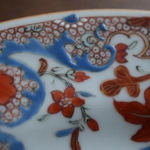 Antique Chinese porcelain plate first half of 18th C Yongzheng / Qianlong imari