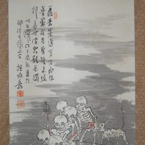 Begging monk skeletons, sumie painting, hanging scroll, Japan