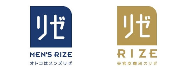 new_logo-600x234 髭脱毛【大阪・梅田】で選んで間違いなしのおすすめTOP3は?