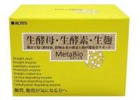 164330_xl-1-300x214 男性も酵素を飲もう!驚くべき4つの効果とおすすめ酵素6選