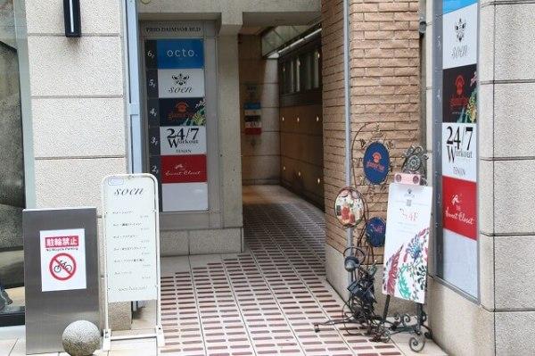 IMG_6564-600x399 【福岡】24/7ワークアウトに突撃インタビューしてみた!