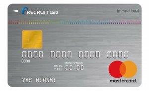 img_recruit-card-300x185 そんなに得なの?お金を賢く貯めて…もっとお得にコンプレックスを解消する方法