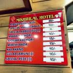 Shri Mishrilal Hotel-Jodhpur