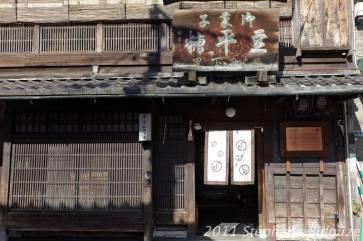 kyoto001