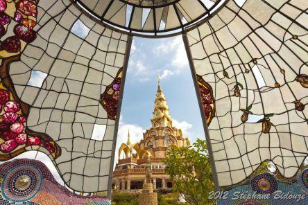 Phetchabun, Phrae, Wat Pha Sorn Keaw, Mo Hin Khao