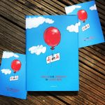 Jij en ik: verhalen over vriendschap en vluchtelingen (Kinderboekenweek)