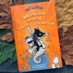 Remy leest: Het leven van een allerbeste vriend 2: Een episch avontuur - Jeff Kinney