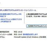 Windows7 Service Pack 1